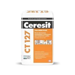 Шпаклевка финишная полимерная Ceresit CT 127 Polymer Plus / Церезит