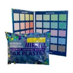 Жидкие обои Silk Plaster Миракл / Силк Пластер