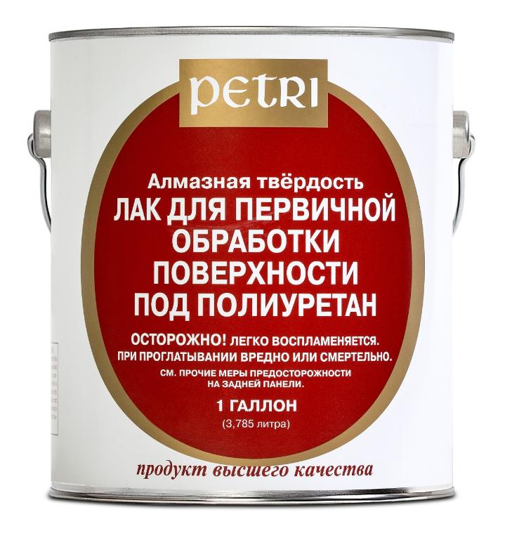 Лак грунтовочный Petri / Петри