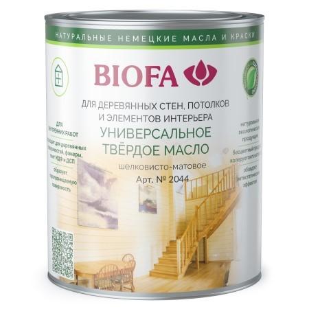 Масло твердое универсальное Biofa 2044 / Биофа