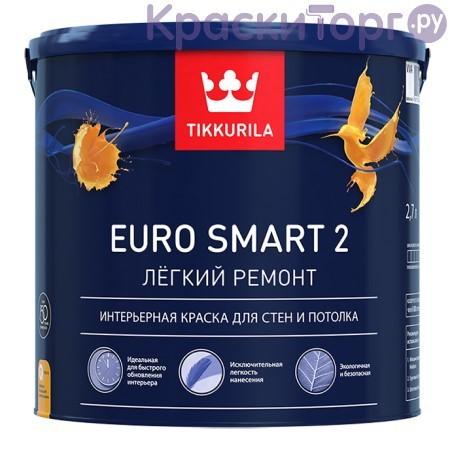 Краска для стен и потолков Tikkurila Euro Smart 2 / Тиккурила Евро Смарт 2 глубокоматовая