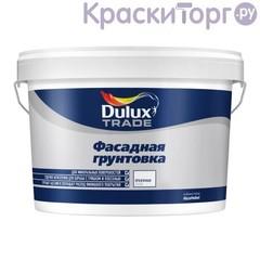 Грунтовка фасадная Dulux / Дюлакс