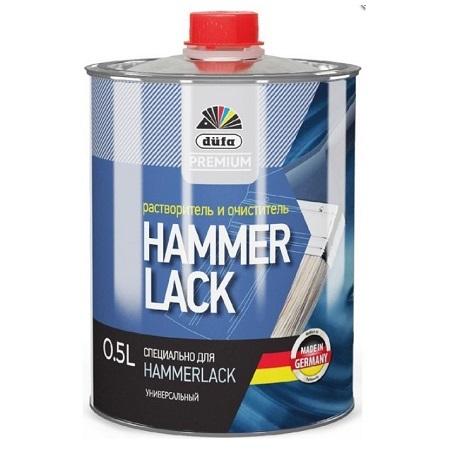 Разбавитель и очиститель универсальный Dufa Premium Hammerlack / Дюфа Премиум Хаммерлак
