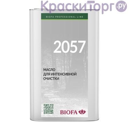 Масло для интенсивной очистки Biofa 2057 / Биофа