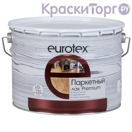 Лак паркетный, алкидно уретановый Eurotex Premium / Евротекс Премиум