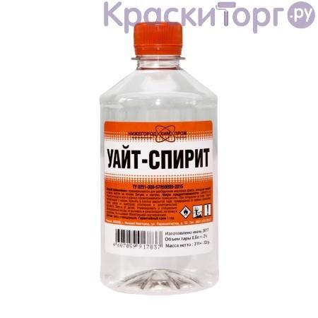 Уайт-спирит НижегородХимПром