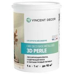 Краска лессирующая перламутровая с воском  Vincent Decor Cire Deco base Perle 3D /Винсент Декор