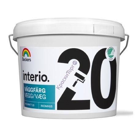 Краска для стен и потолков влагостойкая Beckers Interio Vaddfarg 20 / Беккерс Интерио Вагфарг
