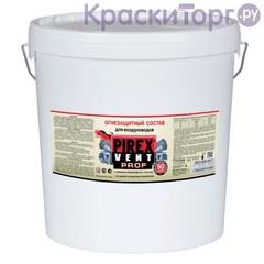 Краска огнезащитная для воздуховодов Pirex Vent Prof / Пирекс Вент Проф