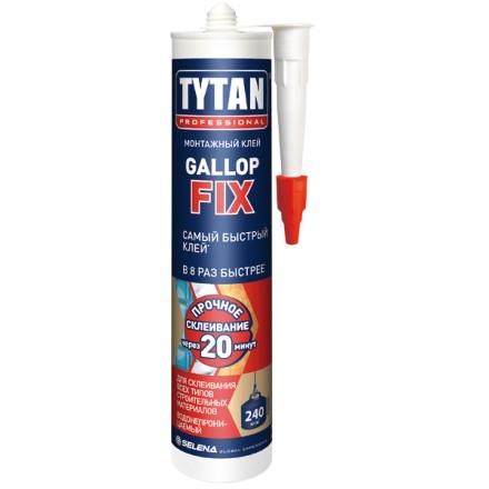 Клей монтажный Tytan Professional Gallop Fix / Титан Галлоп Фикс