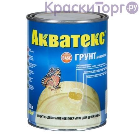 Защитный грунт-антисептик для древесины Акватекс