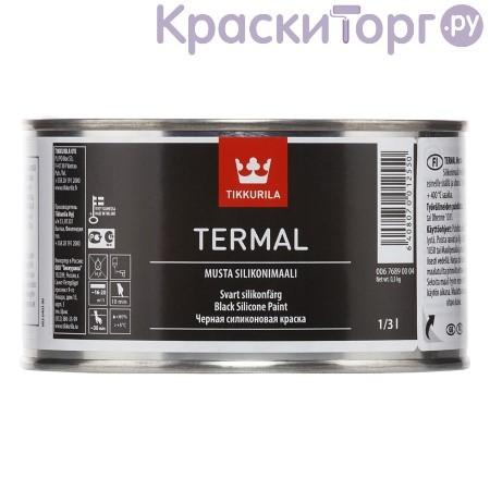 Краска термостойкая, черная Tikkurila Termal / Тиккурила Термаль