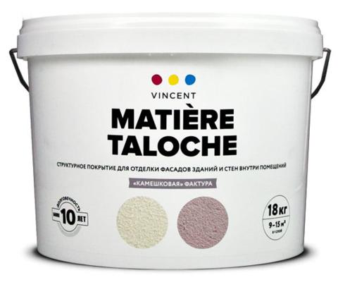 Штукатурка декоративная камешковая Vincent Matière Taloche / Винсент