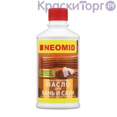 Масло для бань и саун Neomid / Неомид