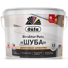 Штукатурка структурная с эффектом Шуба Dufa Retail Struktur Putz / Дюфа Ритейл Структур Путц
