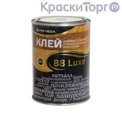 Клей универсальный Рогнеда 88-LUXE