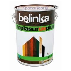 Бесцветное лазурное покрытие для древесины Belinka Toplasur UV Plus / Белинка Топ Лазурь УВ Плюс