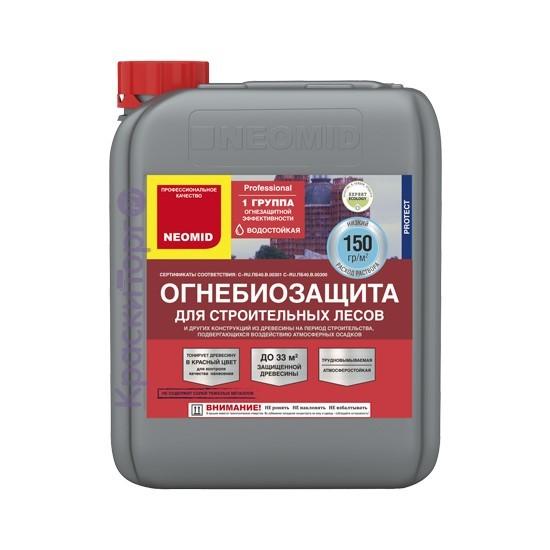 Огнебиозащита для строительных лесов Neomid / Неомид