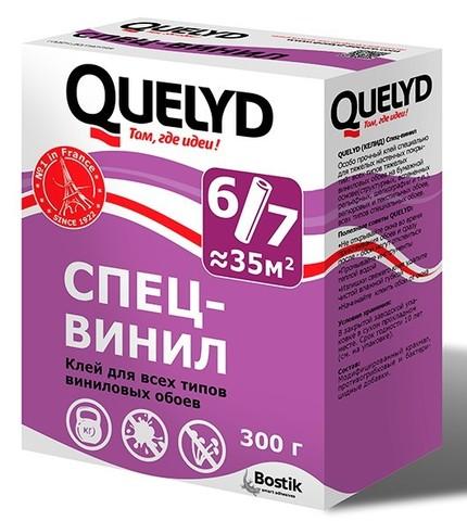 Клей для обоев Quelyd / Келид Спец-Винил