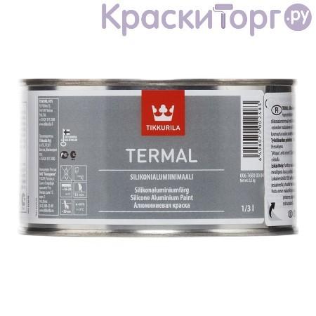 Краска алюминиевая огнестойкая Tikkurila Termal / Тиккурила Термаль