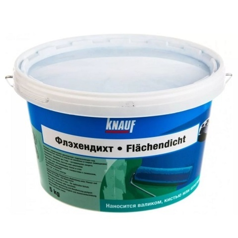 Гидроизоляция обмазочная Knauf Flachendicht / Кнауф Флэхендихт