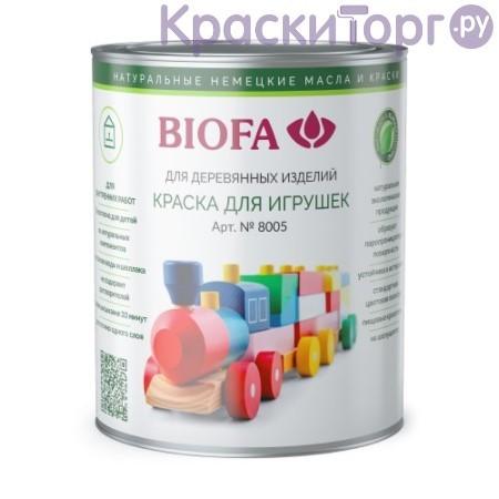 Краска для деревянных игрушек Biofa 8005 / Биофа