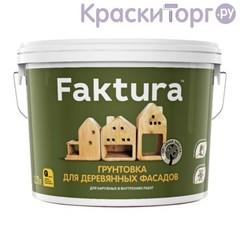 Грунтовка для деревянных фасадов антисептическая Faktura / Фактура
