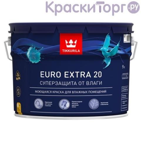 Краска для влажных помещений Tikkurila Euro Extra 20 / Тиккурила Евро Экстра 20 полуматовая
