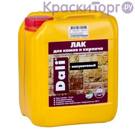 Лак для камня и кирпича акрил-силиконовый Dali / Дали