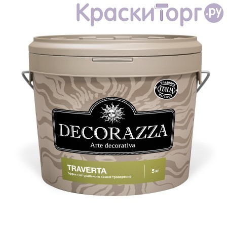 Декоративная штукатурка с эффектом камня травертина Decorazza Traverta / Декорацца Траверта
