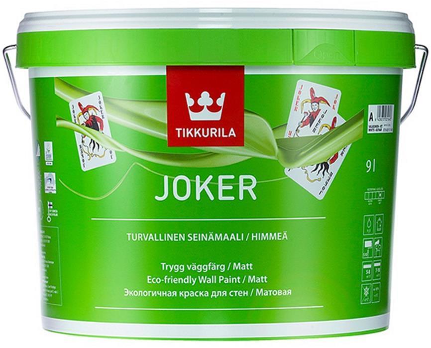 Краска для стен и потолков Tikkurila Joker / Тиккурила Джокер матовая