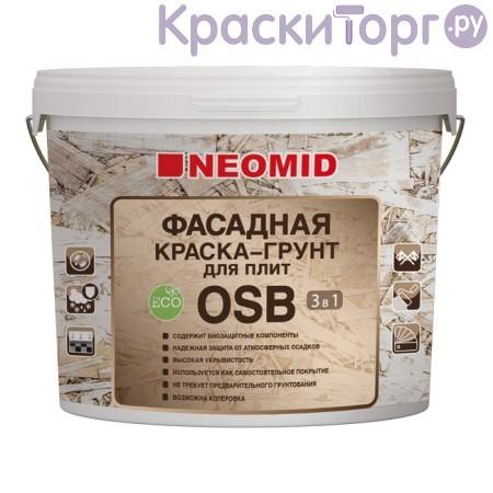 Краска-грунт фасадная для плит OSB Neomid / Неомид