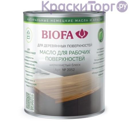 Масло для рабочих поверхностей и столешниц Biofa 2052 / Биофа