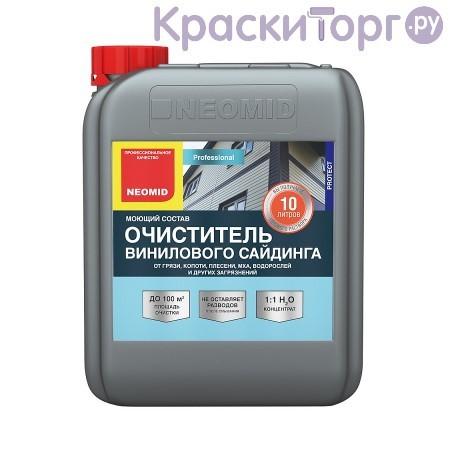 Очиститель винилового сайдинга Neomid 640 / Неомид концентрат 1:1