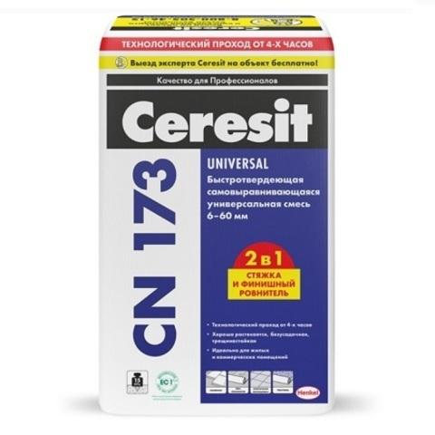 Наливной пол быстротвердеющий Ceresit CN 173 / Церезит CN 173