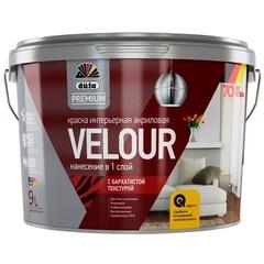 Краска акриловая интерьерная Dufa Premium Velour / Дюфа Премиум Велюр