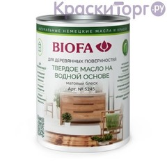 Масло твердое на водной основе Biofa 5245 / Биофа матовое