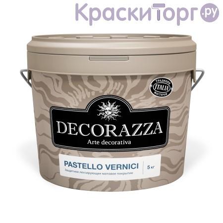 Декоративное защитное лессирующее матовое покрытие Decorazza Pastello Vernici / Декорацца Пастелло