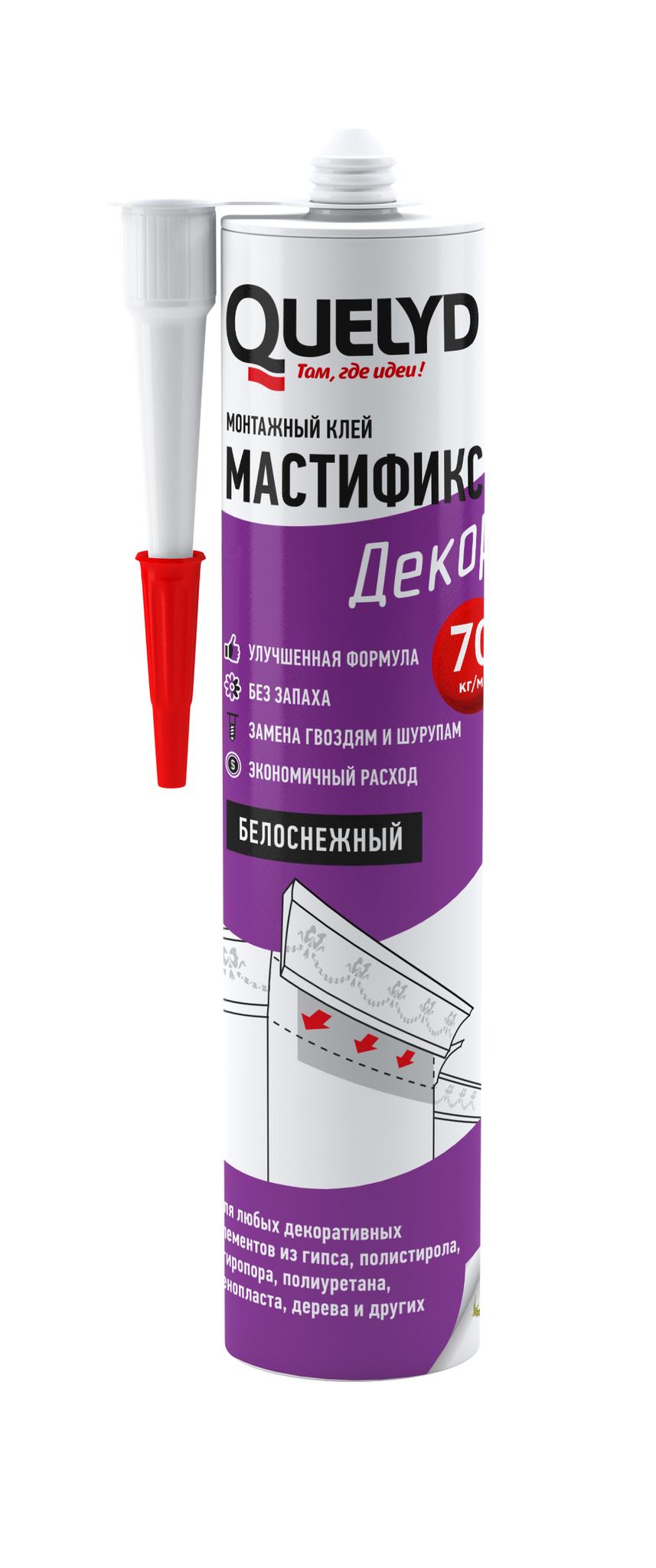 Клей монтажный Quelyd Mastifix / Келид Мастификс Декор