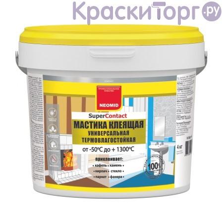 Мастика клеющая Neomid Supercontact / Неомид Суперконтакт