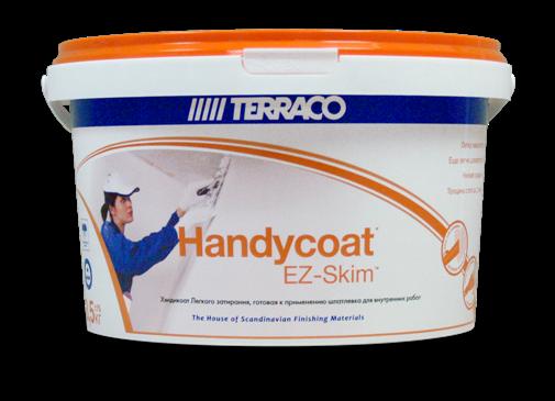 Шпатлевка финишная Terraco Handycoat EZ-Skim / Террако Хэндикоат