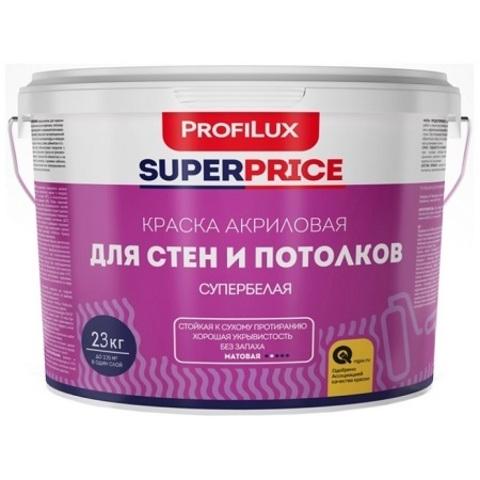 Краска акриловая для стен и потолков Profilux Superprice / Профилюкс