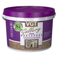 Краска декоративная силиконизированная VGT Gallery Фактурная / ВГТ