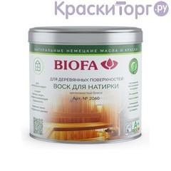 Воск для натирки древесины бань и саун Biofa 2060 / Биофа