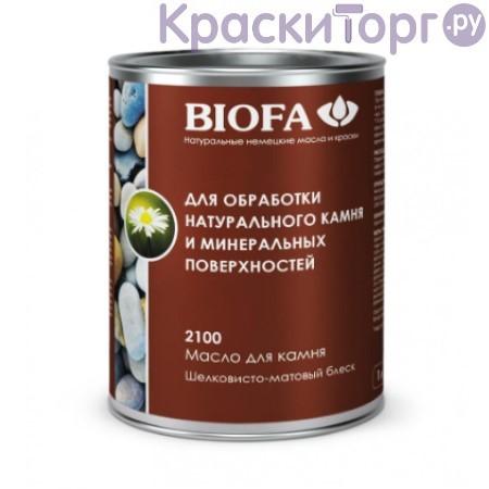 Масло для камня Biofa 2100 / Биофа