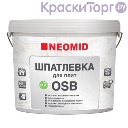 Шпатлевка для плит OSB Neomid / Неомид