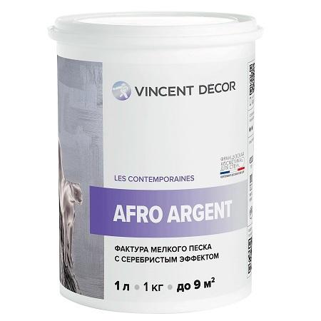 Эффект мелкого перламутрового песка Vincent Decor Afro Argent / Винсент Декор Афро серебро