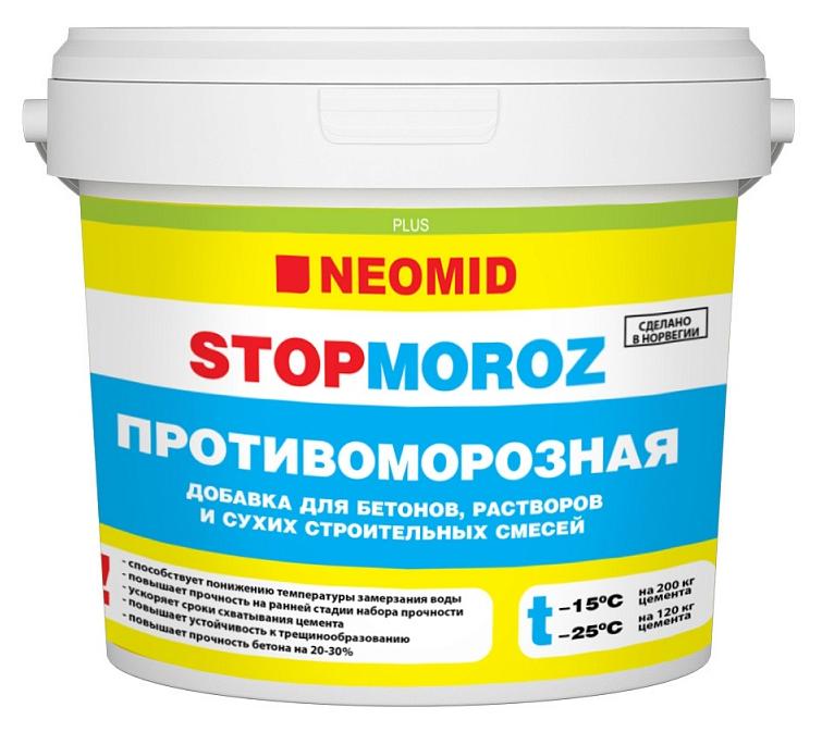 Противоморозная добавка Neomid STOPMoroz / Неомид Стопмороз