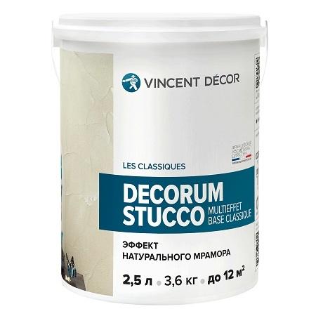 Эффект натурального мрамора Vincent Decor Decorum Stucco multieffet / Винсент Декор