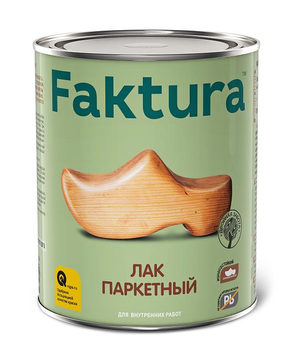 Лак паркетный Faktura / Фактура полуматовый